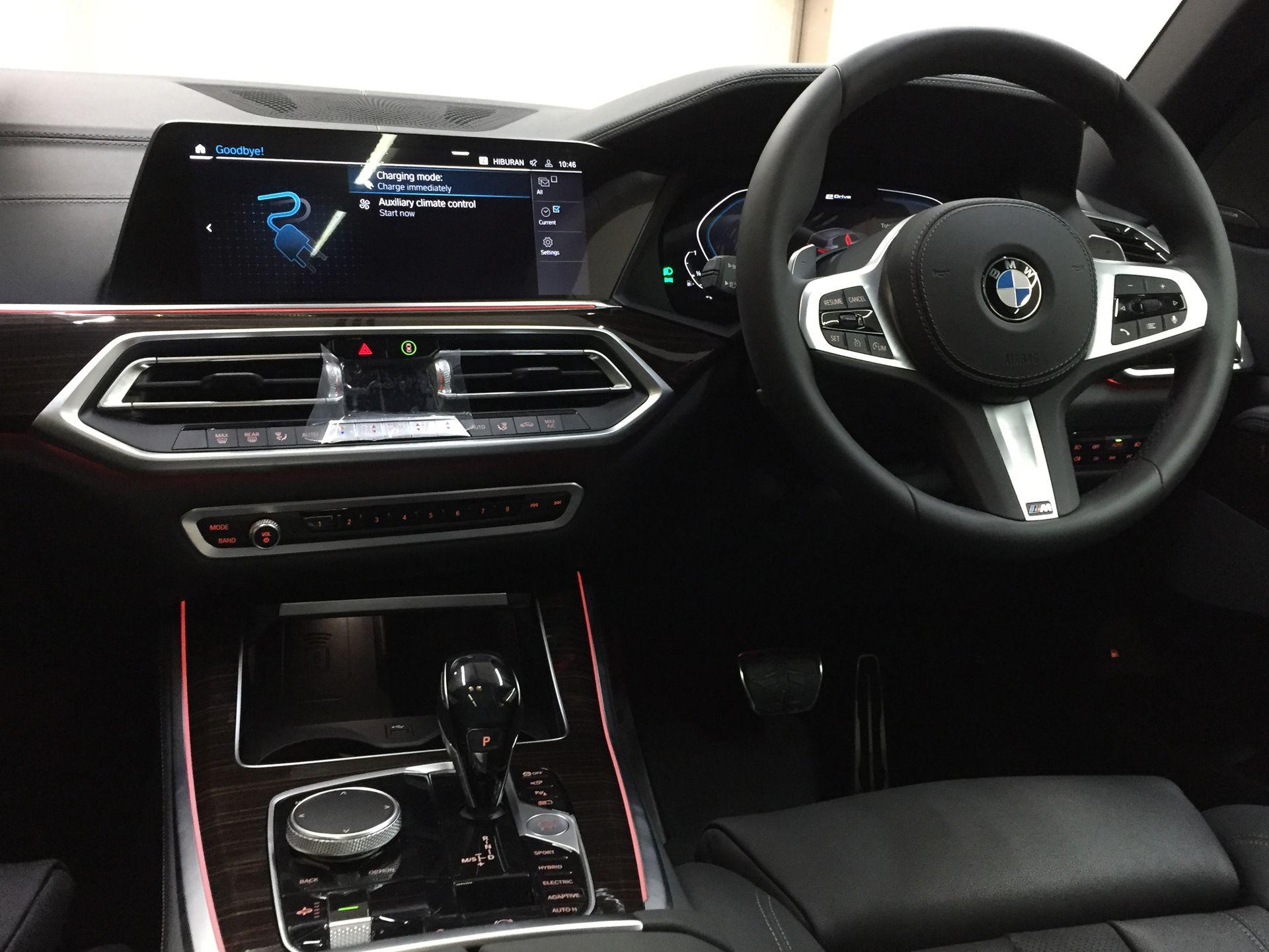 2020 BMW X5 xDrive 45e