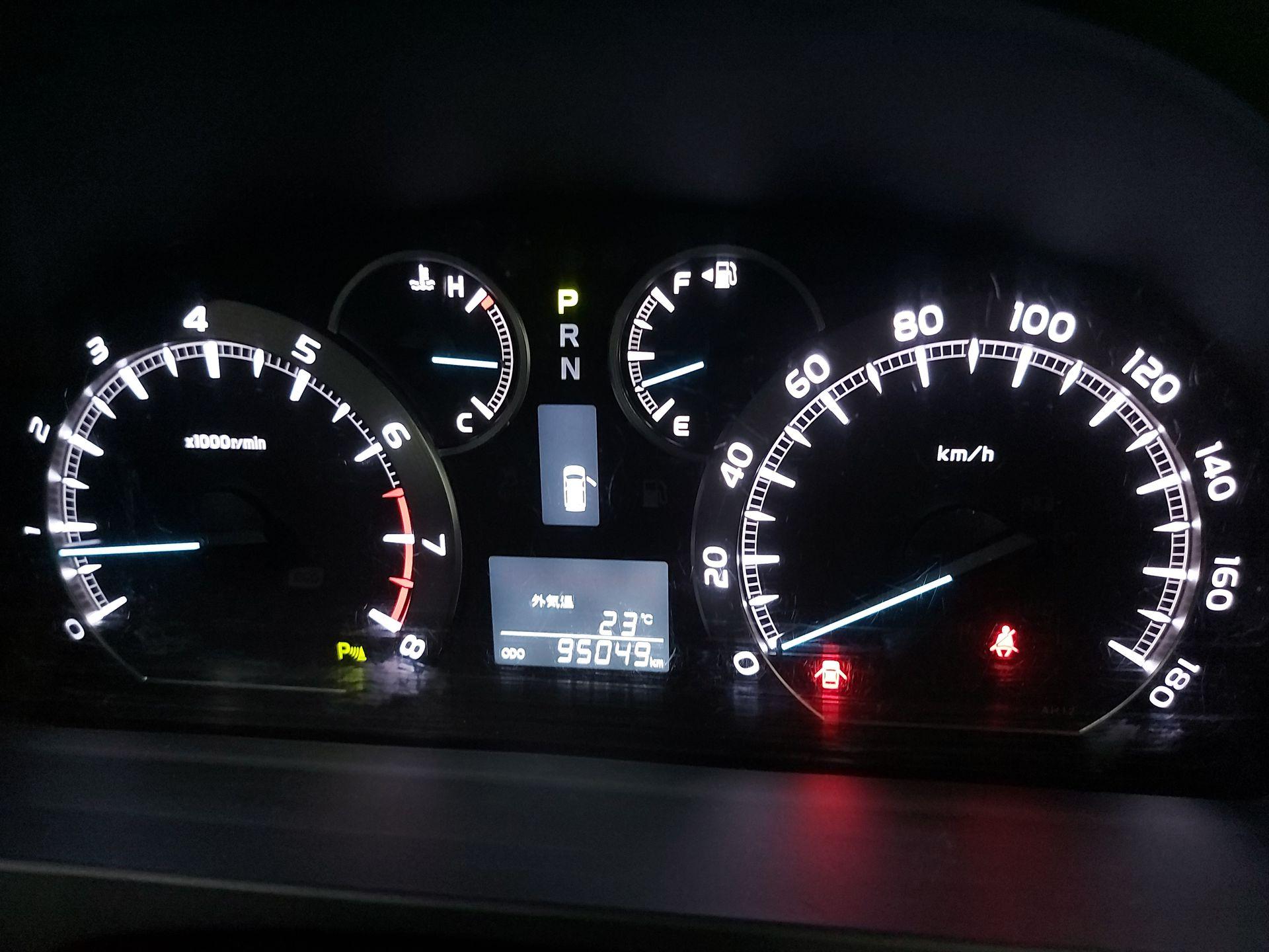 2013 Toyota Vellfire (A) DBA-ANH20W